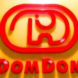 再出発のドムドムハンバーガー、旧店舗大量閉店でフードコートが「ドムドムロス」に!――閉鎖店への再出店は?