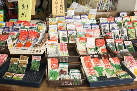 種苗店やホームセンターに並ぶ野菜の種