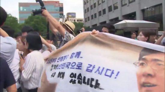韓国のMeToo