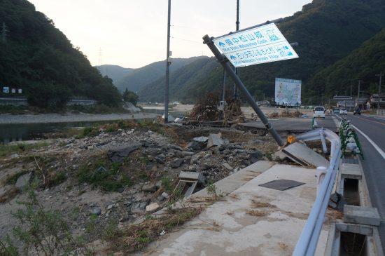 高梁川被害