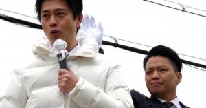 大阪市長の吉村洋文さん