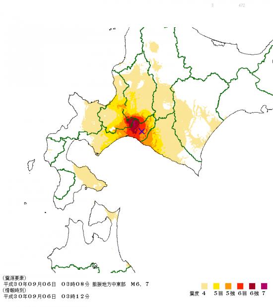 北海道胆振中東部地震推計震度分布図
