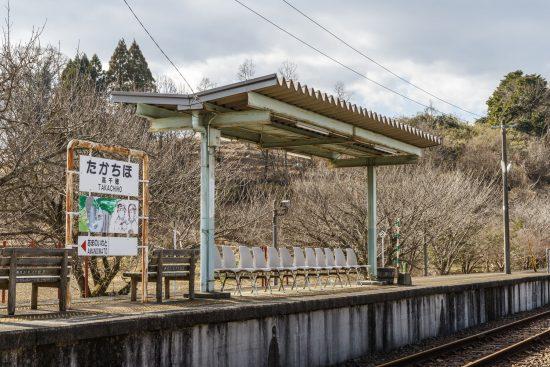 高千穂鉄道高千穂線
