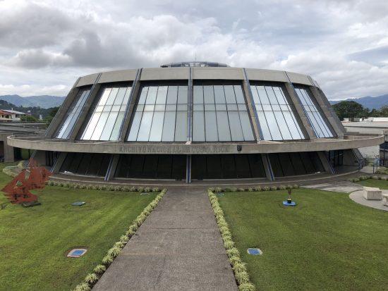 コスタリカ公文書館