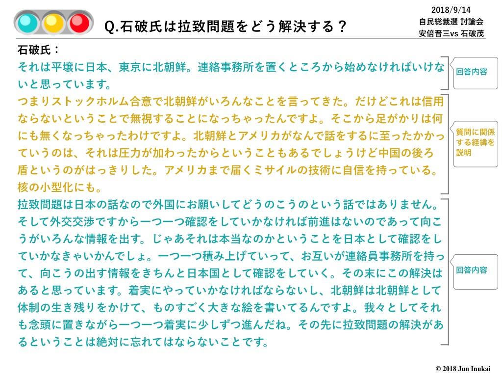 【TV】テレビネタ1394クール YouTube動画>1本 ->画像>54枚