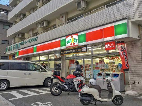 サンクス仙台八幡二丁目店