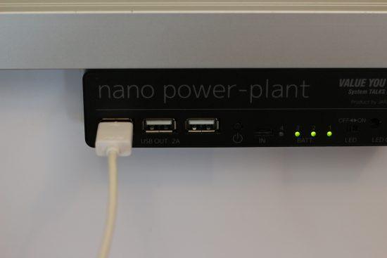 USBポートがついている