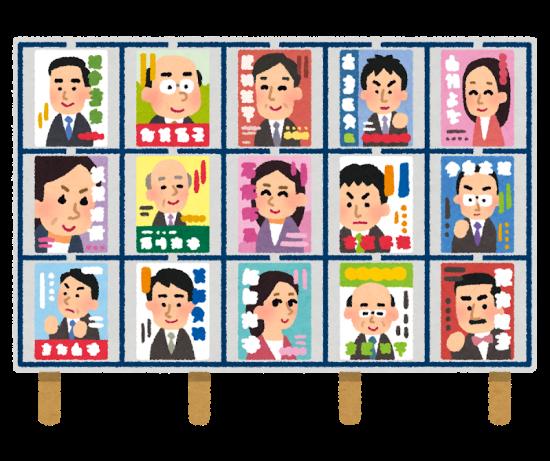大政党ほど有利に働く、日本の選...