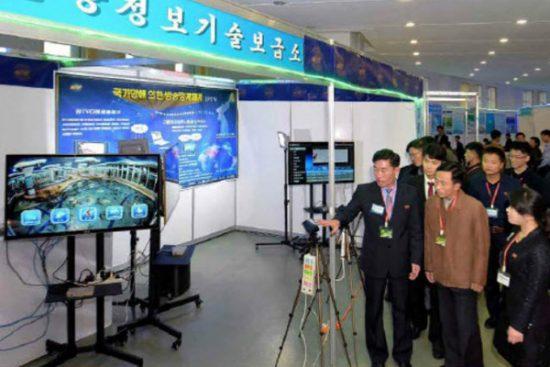 第29回全国情報技術成果展示会