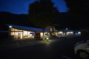 道の駅清流の里ひじかわ本館