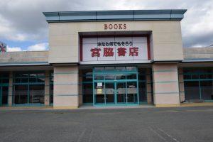 再開見込みが立っていない書店