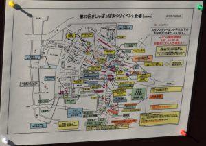 イベント案内図