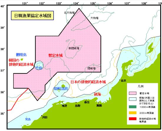日韓漁業協定水域図
