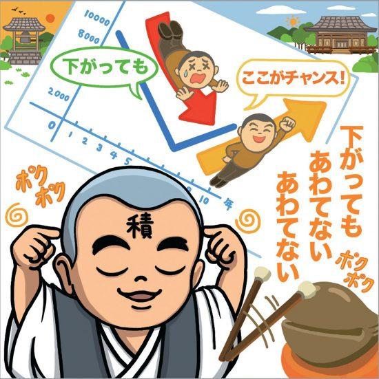 イラスト/植田 工