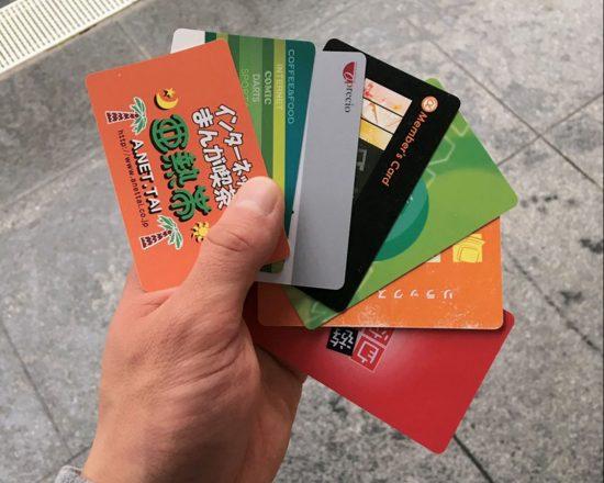 ネットカフェのカード