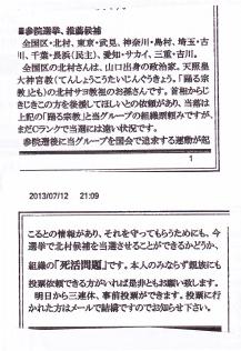 【悲報】NHK職員「NHKは安倍忖度のプロパガンダ放送局。あんなやつらと一緒にみられたくない」→辞表  [593285311]YouTube動画>1本 ->画像>40枚