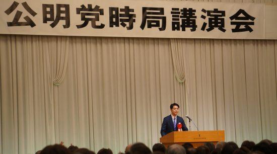 鈴木市長講演会