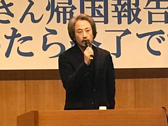 安田純平講演会