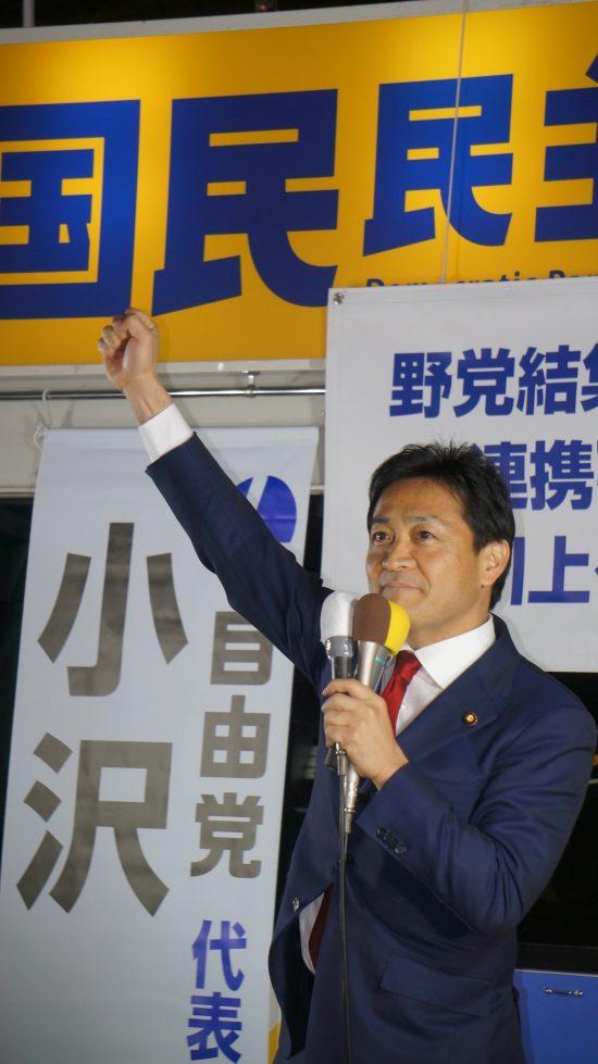 玉木雄一郎代表(国民民主党)