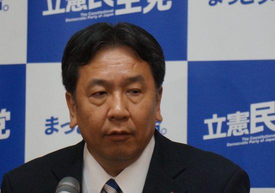 枝野幸男代表(立憲民主党)