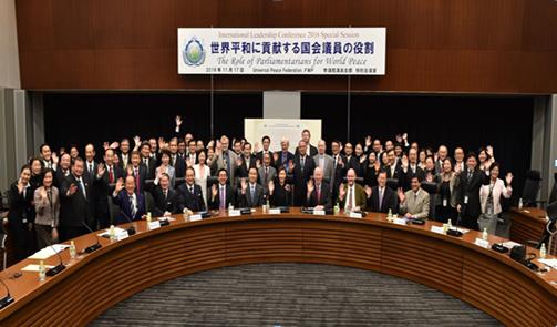 教団首脳との集合写真に納まる国会議員たち