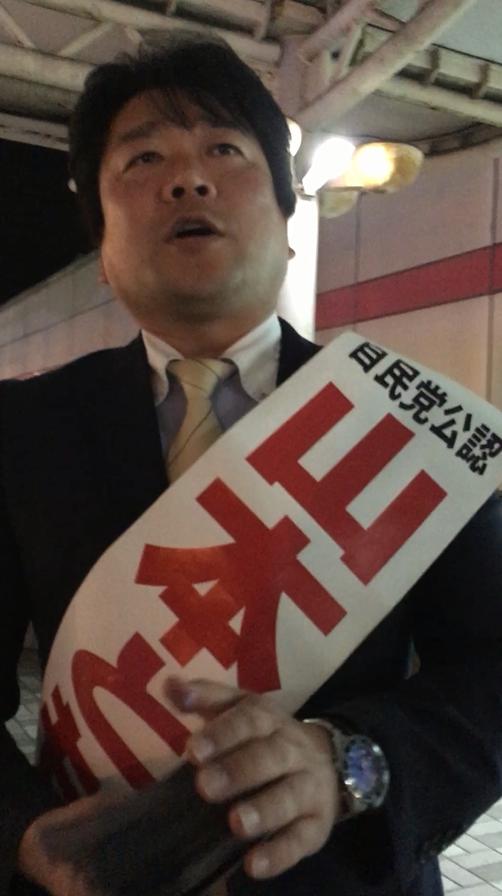 筆者の直撃取材に答える山本朋広防衛副大臣