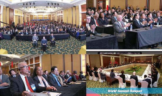 韓国での総会に参加する日本の国会議員たち