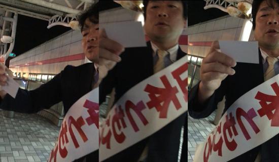 筆者の名刺を手に、取材は事務所を通すよう告げる山本