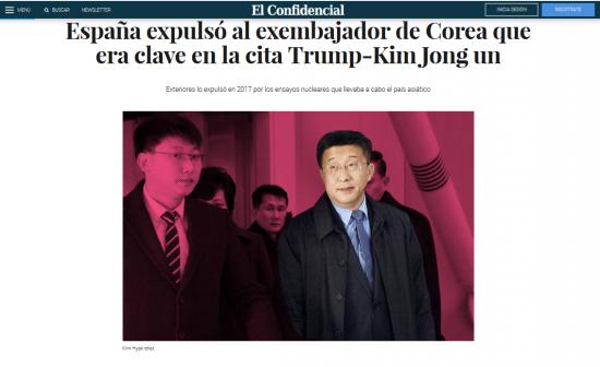 「El Confidencial」紙