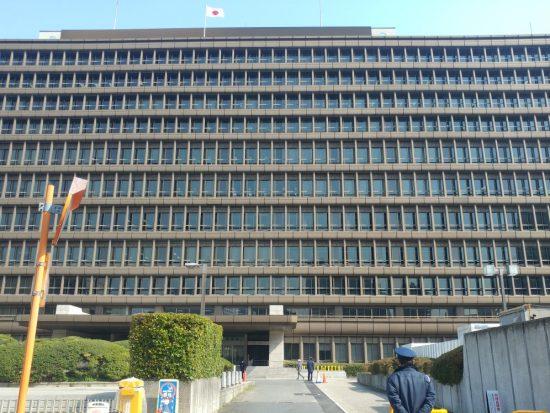 裁判が行われた大阪地裁