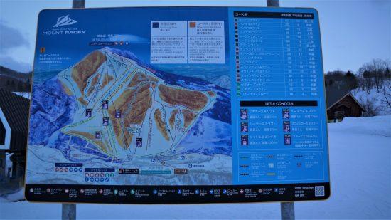 スキー場その2