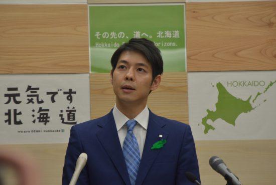 鈴木直道・北海道知事