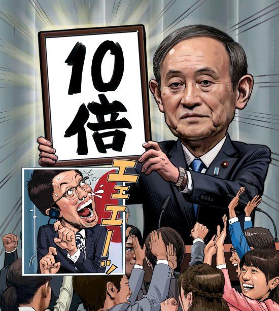 年収1億円は2万人以上!? 資産億超えを成し遂げる人は何が違うのか ...