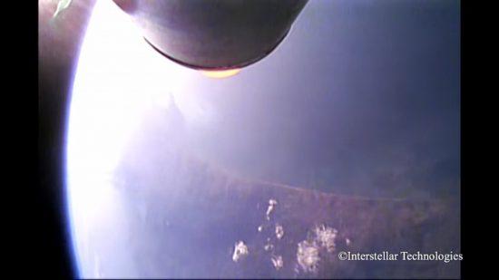 宇宙空間に到達したMOMO 3号機