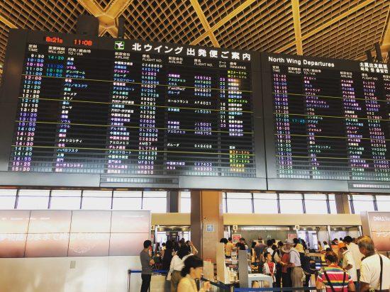 成田空港北ウイング