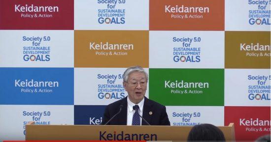 提言「日本を支える電力システムを再構築する」に関する中西会長会見(2019年4月8日)
