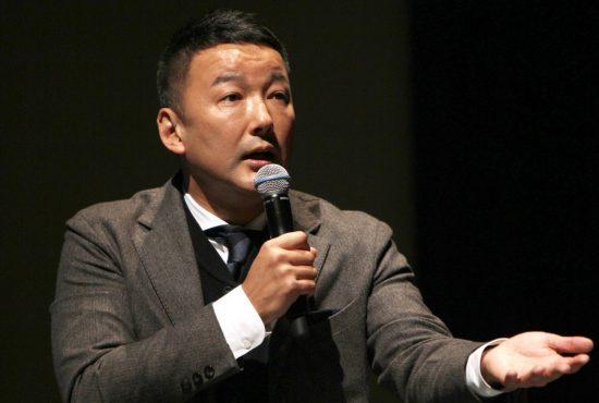 山本太郎氏