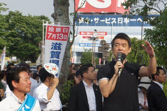 小鑓隆史候補の応援演説を行う橋下氏