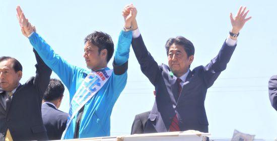 安倍首相の応援演説2