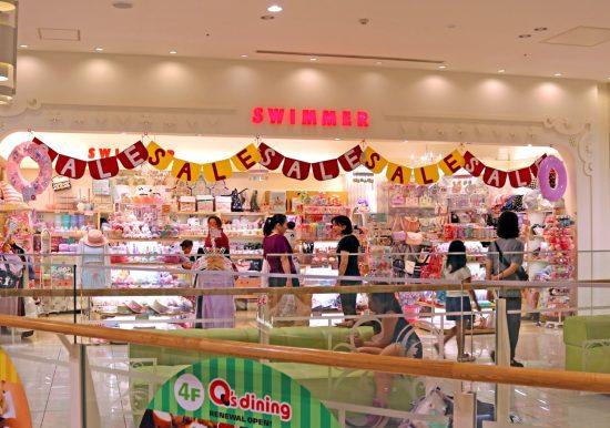 人気雑貨店スイマー