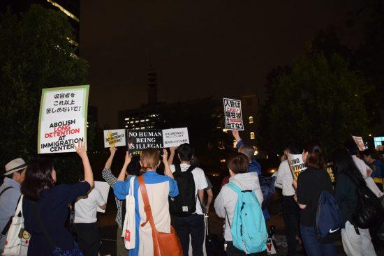 法務省前で行われた抗議行動