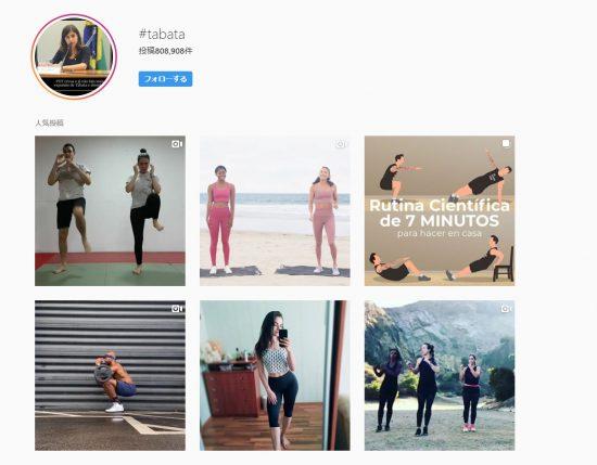 Instagramの検索結果