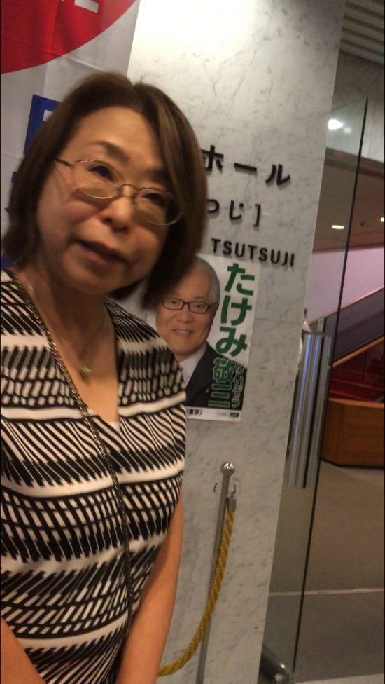 筆者らの来場を待ち構えていた菅原議員の国会事務所秘書