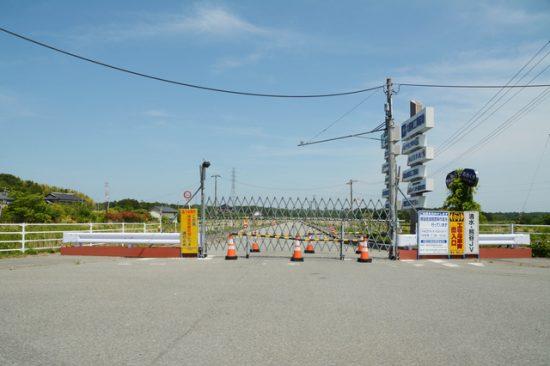 福島第一原発事故による帰宅困難地域