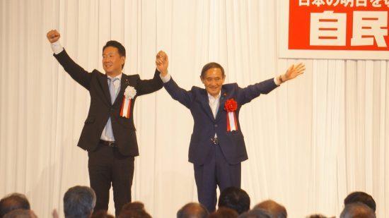 菅義偉官房長官と落選した中泉松司候補
