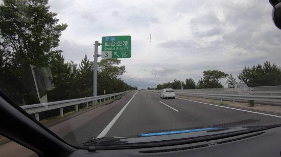 仙台東部道路仙台空港IC付近