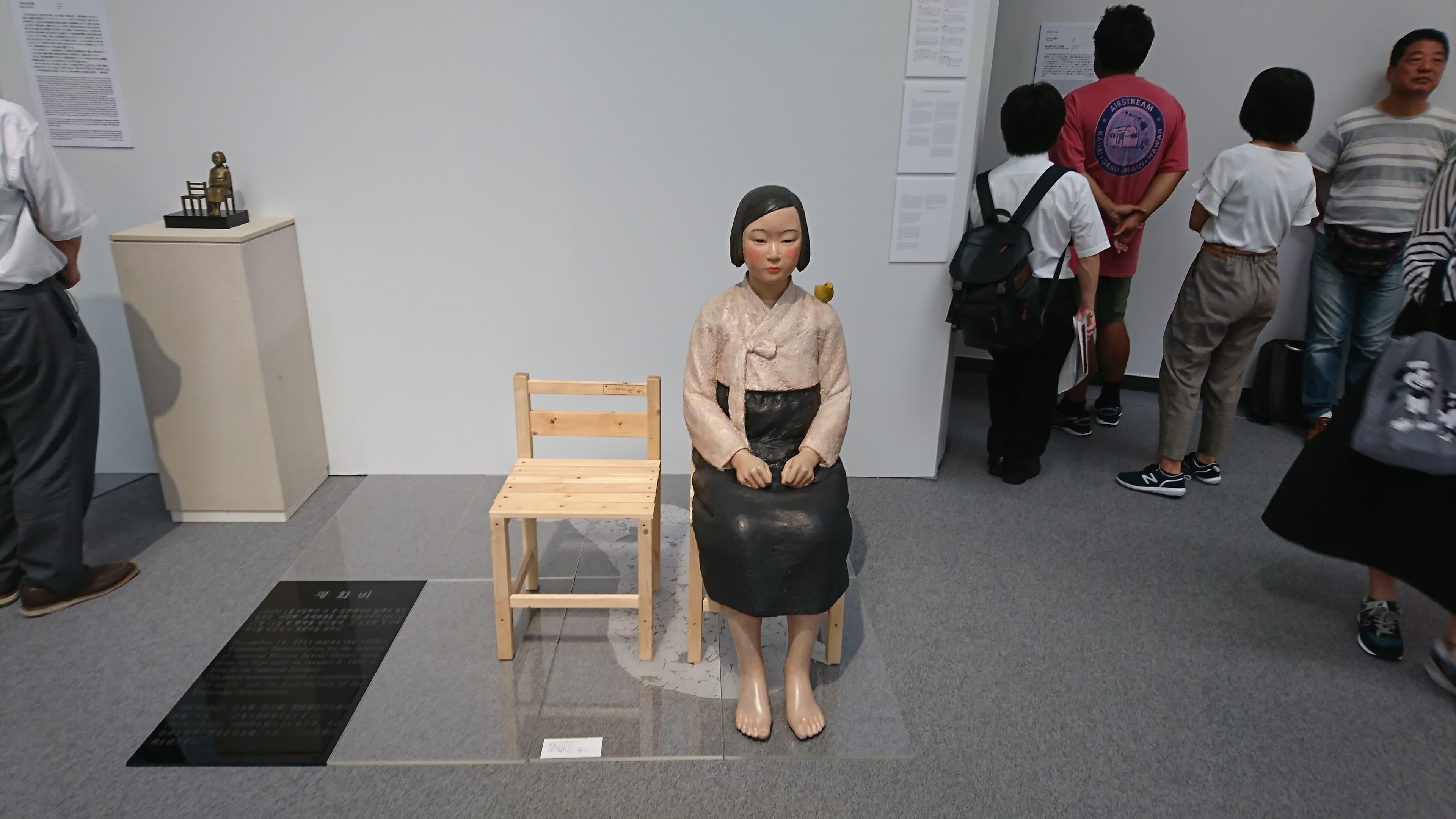 慰安婦問題の少女像展示中止という、新たな「8月の昏い記憶」
