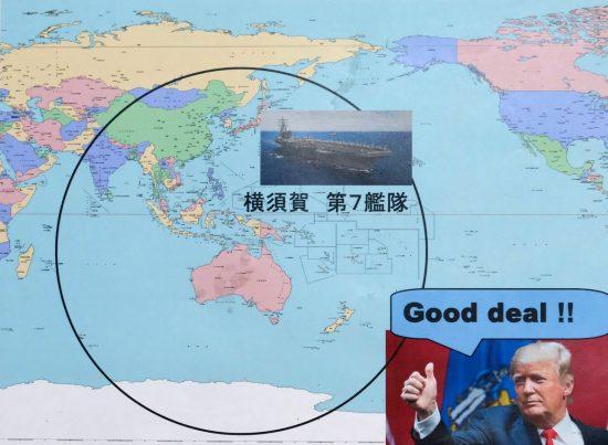 第7艦隊の行動範囲