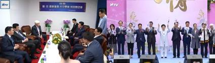 韓・日 国会議員外交懸案懇談会