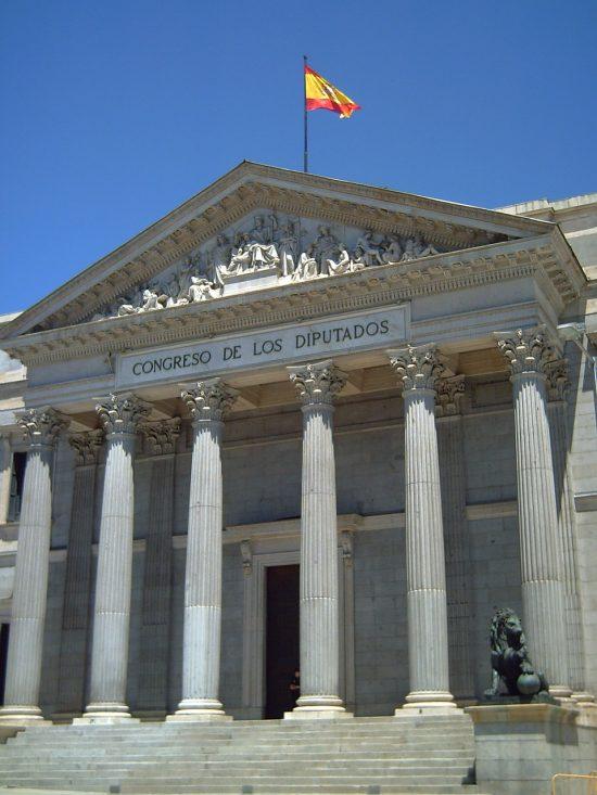 スペイン下院議事堂